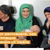 """Новостное агентство """"Sputnik"""": ОМБУДСМЕН РАССКАЗАЛА, КАК ИДЕТ АДАПТАЦИЯ ВОЗВРАЩЕННЫХ ИЗ ИРАКА ДЕТЕЙ"""