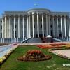 Поздравительное послание Президента Республики Таджикистан, Лидера нации уважаемого Эмомали Рахмона по случаю Дня молодежи